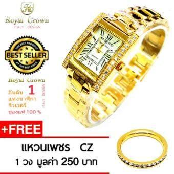 Royal Crown นาฬิกาข้อมือผู้หญิง สายสแตนเลสชุบทองอย่างดี สีทอง รุ่น 6306-SSL Gold (แถมฟรีแหวน 1 วงค์)