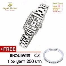 ขาย ซื้อ Royal Crown นาฬิกาข้อมือผู้หญิง สายสแตนเลสอย่างดี รุ่น 6306 Ssl Silver ใน กรุงเทพมหานคร