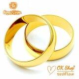 ซื้อ Royal Crown Jewelry Stainless Steel 316L แหวนชุบทองอย่างดี เซตคู่รัก 2 วง สีทองเป็นเงาแวววาวสวยงามยิ่ง
