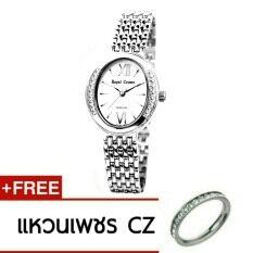 ขาย ซื้อ ออนไลน์ Royal Crown นาฬิกาข้อมือผู้หญิง สายสแตนเลส ประดับเพชร Cz อย่างดี รุ่น 6309 สี Silver
