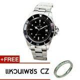 ซื้อ Royal Crown นาฬิกาข้อมือผู้หญิง สายสแตนเลสของแท้อย่างดี รุ่น 3663L Black Silver Royal Crown ถูก