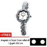 Royal Crown นาฬิกาข้อมือผู้หญิง สายสแตนเลสประดับเพชร Cz อย่างดี รุ่น 3816B สี Silver เป็นต้นฉบับ