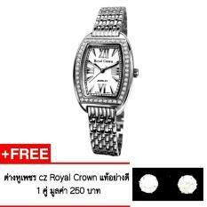 ขาย Royal Crown นาฬิกาข้อมือผู้หญิง สายสแตนเลสประดับเพชร Cz อย่างดี รุ่น 6304 Ssl สี Silver ถูก ใน กรุงเทพมหานคร
