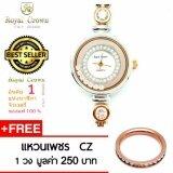 ราคา Royal Crown นาฬิกาข้อมือผู้หญิง สี Ping Gold สายสแตนเลสอย่างดี รุ่น 6402 Ssl Ping Gold แถมฟรีแหวน Cz 1 วง มูลค่า 250 บาท ที่สุด