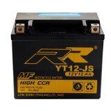 ซื้อ Rr แบตเตอรี่แห้งมอเตอร์ไซต์ Yt12 Js 12V 12Ah Ytx12 Bs Gtx12 Bs