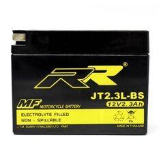 ขาย ซื้อ Rr แบตเตอรี่แห้งมอเตอร์ไซต์ Yt4B 5 Yt4B Bs Gt4B S 12V 2 3Ah รุ่น Jt2 3L Bs ใน กรุงเทพมหานคร