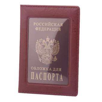 Russia Passport Cover Clear Card ID Holder Case for Travelling passport bags Brown   - Intl