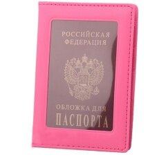 5914fbc43d1b วิธีการซื้อ wd my passport ssd buy the best