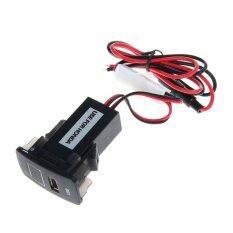 ขาย S F Car 2 1A Usb Port Socket With Voltage Display For Honda Black ถูก ใน จีน