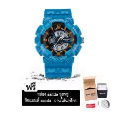 ราคา S Sport นาฬิกาข้อมือ กันน้ำได้ ใส่ได้ทั้งชายและหญิง Gp9211 แถมริชแบน ถ่านนาฬิกา กล่องสุดหรู เป็นต้นฉบับ Sanda