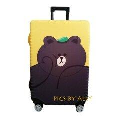 ราคา ผ้าคลุมกระเป๋าเดินทางแบบยืด หูหิ้วซ้ายขวาล่างมีซิป ผ้าหนา เวอร์ชั่นใหม่ลายสีสัน S18 21 ใน กรุงเทพมหานคร