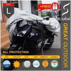 ราคา Sabai Cover ผ้าคลุมมอเตอร์ไซค์ รุ่น Great Outdoor Size L Big Bike With Accessories ผ้าคลุมรถมอเตอร์ไซค์ ผ้าคลุมบิ๊กไบค์ Motorcycle Cover Big Bike Cover เป็นต้นฉบับ