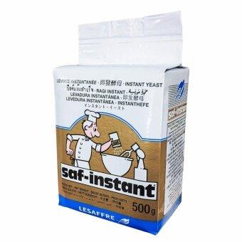 SAF - INSTANT ยีสต์แห้ง สำเร็จรูป สำหรับทำขนม ขนมปัง ฉลากสีทอง (500 กรัม)