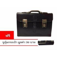 ขาย Sahasin Sch**l Bag กระเป๋านักเรียนแบบถือหูโยก สองกุญแจ 15 นิ้ว Black ออนไลน์