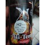 Samurai H2 Black Hi Temperature 600C สีสเปรย์ 300 มล เป็นต้นฉบับ