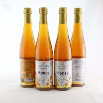 น้ำผึ้ง \ตราแสงผึ้ง \น้ำผึ้งดอกลำไยแท้ 100% ขนาด1000 ml จำนวน 4 ขวด