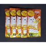 ซื้อ Ciao สันในไก่ในเยลลี่ 20 แท่ง 4 แท่งX5 ซองX15 กรัม หมดอายุ 01 2019 ออนไลน์