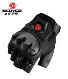 โปรโมชั่น Scoyco ถุงมือ Mc29 สำหรับขี่รถมอเตอร์ไซด์ Scoyco ใหม่ล่าสุด