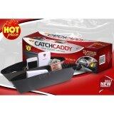 ซื้อ Seat Pocket Catch Caddy ที่เก็บของข้างเบาะรถยนต์อเนกประสงค์ กล่องใส่ของ กล่องใส่ของข้างรถ กล่องข้างรถ กล่องใส่ข้างเบาะรถยนต์อเนกประสงค์ที่วางของ ที่เก็บของ กล่องใส่ ข้างเบาะ แผ่นสอดข้างเบาะ เก็บมือถือ เก็บเหรียญ ที่เก็บของ 2 ชิ้น กล่อง ถูก
