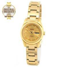 ราคา ราคาถูกที่สุด Seiko 5 Automatic Ladies S Watch สายสแตนเลสทอง รุ่น Symk20K1 สีทอง