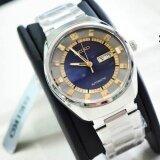 โปรโมชั่น Seiko Jumbo Retro Automatic Men S Watch สีเงิน สีเทา สีน้ำเงิน รุ่น Snkn79K1 ใน Thailand