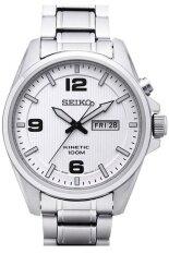 ซื้อ Seiko Kinetic นาฬิกาข้อมือผู้ชาย สีเงิน สายสแตนเลส รุ่น Smy135P1 ใหม่ล่าสุด