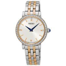ราคา นาฬิกา Seiko Ladies Crystal รุ่น Sfq810P1 Seiko ใหม่