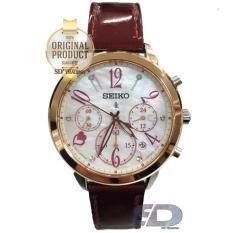 ขาย Seiko Lukia International นาฬิกาข้อมือสำหรับผู้หญิง Limited Edition Valentine S Chronograph รุ่น Srw812P1 Pinkgold Pearl สายหนัง สีแดงเข้ม Seiko ผู้ค้าส่ง