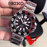 ขาย Seiko Mini Monster Autometic นาฬิกาข้อมือผู้ชาย สายสแตนเลส รุ่น Srp487K1 Seiko ถูก