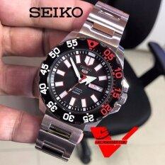 ราคา Seiko Mini Monster Autometic นาฬิกาข้อมือผู้ชาย สายสแตนเลส รุ่น Srp487K1 Seiko