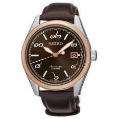 Seiko นาฬิกา Limited Edition 234 ปี กรุงรัตนโกสินทร์ รุ่น Spb034J1 เป็นต้นฉบับ