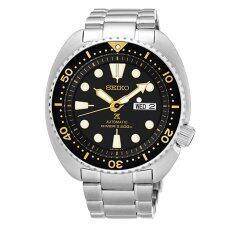 ราคา Seiko นาฬิกา Prospex Automatic รุ่น Srp775K1 ถูก