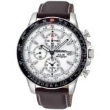 ราคา Seiko นาฬิกาข้อมือชาย Solar Chronograph Watch Ssc013P1 เป็นต้นฉบับ