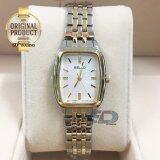 ทบทวน Seiko นาฬิกาข้อมือผู้หญิง สีเงิน สีทอง สายสแตนเลส 2 กษัตริย์ รุ่น Srz472P1