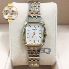 ขาย Seiko นาฬิกาข้อมือผู้หญิง สีเงิน สีทอง สายสแตนเลส 2 กษัตริย์ รุ่น Srz472P1 ใหม่