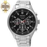 ราคา Seiko Neo Sport นาฬิกาข้อมือผู้ชาย Chronograph สายสแตนเลส หน้าดำ รุ่น Sks587P1 ออนไลน์ Thailand