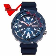 ซื้อ Seiko Padi Prospex Tuna นาฬิกาข้อมือผู้ชาย สายเรซิ่น รุ่น Special Edidtion Srpa83K1 ใหม่ล่าสุด