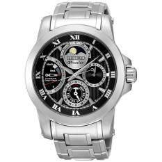 ราคา Seiko นาฬิกา Premier Kinetic Direct Drive Moon Phase Srx013P1 ราคาถูกที่สุด