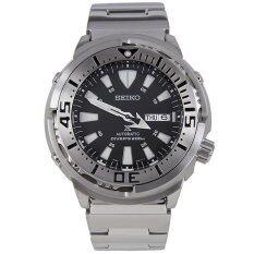 ราคา Seiko Prospex Baby Tuna Automatic Diver S 200M สายสแตนเลส สีเงิน สีดำ รุ่น Srp637K1 ใหม่ล่าสุด