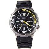 ราคา Seiko Prospex Baby Tuna Automatic Diver S 200M สายยาง สีเงิน สีดำ สีเหลือง รุ่น Srp639K1 Seiko เป็นต้นฉบับ