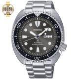 ส่วนลด Seiko Prospex Diver Turtle 200M Automatic Men Watch Srpc23K1 Seiko ไทย