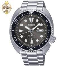 ราคา ราคาถูกที่สุด Seiko Prospex Diver Turtle 200M Automatic Men Watch Srpc23K1