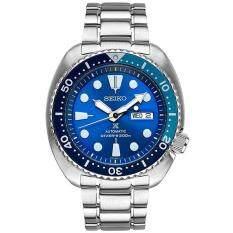 ทบทวน ที่สุด Seiko Prospex Diver S 200M Blue Lagoon Turtle Limited Edition Srpb11K1 Blue