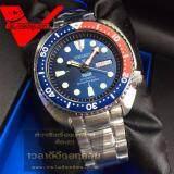 ซื้อ Seiko Prospex Turtles Padi Drivers Automatic Special Edition นาฬิกาข้อมือผู้ชาย สายสแตนเลส รุ่น Srpa21K1 ออนไลน์ พะเยา