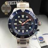 ราคา Seiko Prospex Padi Solar Special Edition Diver S 200M รุ่น Sne435P สีน้ำเงิน ราคาถูกที่สุด