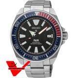 ขาย Seiko Prospex Samurai Padi นาฬิกาข้อมือผู้ชาย สายสแตนเลส รุ่น Srpb99K1 ถูก ใน พะเยา