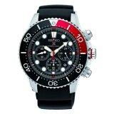 ซื้อ นาฬิกา Seiko Prospex Solar Chronograph Diver S 200M รุ่น Ssc617P1 ถูก ใน Thailand