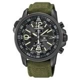 ขาย Seiko นาฬิกา Prospex Solar Military Alarm Chronograph รุ่น Ssc295P1 ใหม่
