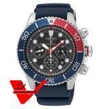 ราคา Seiko Prospex Solar Military Padi นาฬิกาข้อมือผู้ชาย สายเรซิ่น รุ่น Ssc663P1 ที่สุด