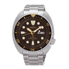 ราคา Seiko Prospex X Diver S 200 เมตร Srp775K1 Blackdial Seiko เป็นต้นฉบับ